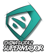 China Dota2 Supermajor 2018